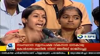 ഞാന് മലയാളി: തത്ത്വമസിയുടെ നാനാര്ത്ഥങ്ങള്   Njan Malayali    11th November 2018