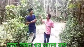 বাংলা সট ফিল্ম