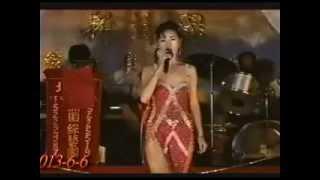 民國80年代的外台歌舞三段式歌舞表演:林綺的歌舞