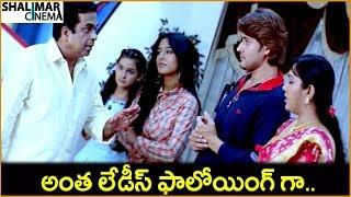 Mahesh Babu, Amrita Rao || Latest Telugu Movie Scenes || Best Comedy Scenes || Shalimarcinema