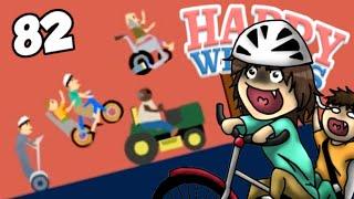 MICRO HAPPY WHEELS! - Happy Wheels [Ep.82]