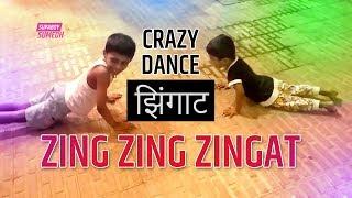 Crazy Dance performance | Zhing Zhing Zhingat | झिंगाट नाच
