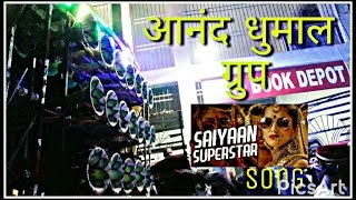 आनंद धुमाल ग्रुप । saiyaan superstar song। sound quality mast। best dj dhumal