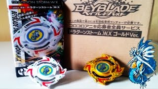 TYSON AND DRAGOON ARE BACK IN BURST! Dragoon S.W.X Ltd. Gold & WBBA White Versions Unboxing Pt. 2