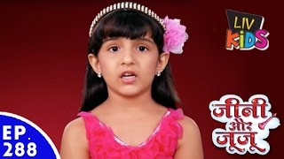 Jeannie aur Juju - जीनी और जूजू - Episode 288 - Vicky's New Co-Pilot Issue