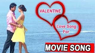 Valentine Special | Movie  Song | STUPID MANN | Jeevan Luitel