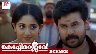 Malayalam Movie   Kochi Rajavu Malayalam Movie   Dileep and Kavya Getting Marry