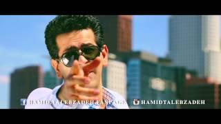 Hamid Talebzadeh Dokhtar   Video HD