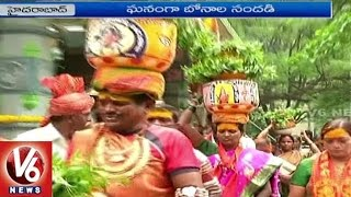 Bonalu Festival Celebrations in AP And Telanagna Secretariat | V6 News