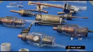 Iran made Laparoscopy device & X-Ray valve manufacturer, Shiraz لامپ اشعه ايكس و دستگاه لاپراسكوپي