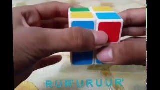 কিভাবে 2x2 রুবিক্স কিউব মেলানো যায়। How to Solve a 2x2 Rubiks Cube. (সম্পূর্ণ বাংলায়)