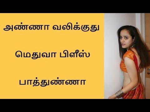 Xxx Mp4 Tamil Annan Amp Chithappa Ponnu Thankatchi Hot Tamil Talk 2018 Latest Hot Talk In Tamil News 3gp Sex