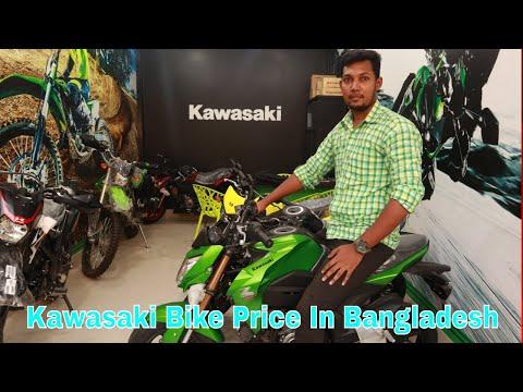 Xxx Mp4 Kawasaki Motorcycle Price In Bangladesh 🏍️ Specification Price 🔥 Kawasaki Bike Shop In Dhaka 3gp Sex