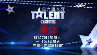 Open Audition in Taipei | Asia