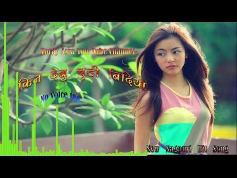 Xxx Mp4 KIN DEBU CHURDI BINDIYA 2018 New Nagpuri Hit Song 3gp Sex