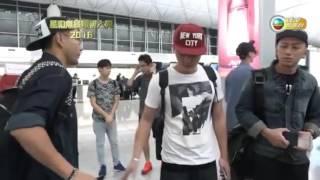 161020 展鵬 定欣前後腳赴新加坡 -  TVB ENews