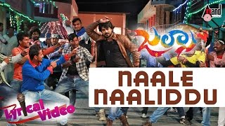 Jalsa | Naale Naaliddu | Kannada New Songs 2016 | Yogaraj Bhat | Vijay Prakash | Niranjan |Akanksha|