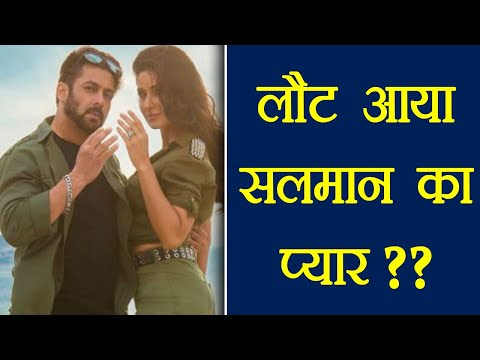 Xxx Mp4 Salman Khan LOVES To Talk About Ex Katrina Kaif FilmBeat 3gp Sex