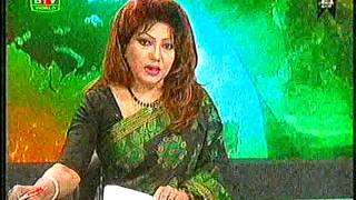 Bangladesh Television English News at 10 PM-10-08-2017