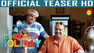 Sunday Holiday Official Teaser HD | New Malayalam Film
