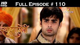 Swaragini - 31st July 2015 - स्वरागिनी - Full Episode (HD)