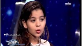 أصغر مشتركة و أحلى نسمة بنت 16 من مصرعرب ايدول 2016 Arab Idol تجارب الأداء
