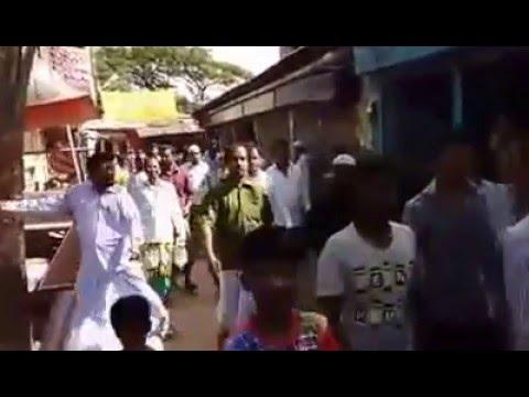 অভিশপ্ত দ্বীপ কাউন্দিয়া