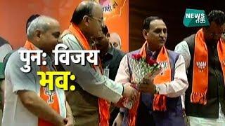 गुजरात में 'बाजीगर' की ताजपोशी EXCLUSIVE   BIG STORY   News Tak