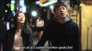 Secret Love Affair 밀회 Script: Episode 14 & 15 - Hong Dae Date Night [Eng Subs] 1/2