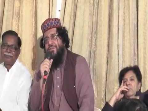 Syed Salman Gilani Beautiful Mushaira in Chicha Watni Part 2 2017