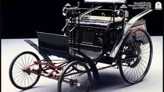 مراحل تطور السيارات