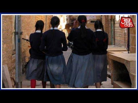 Uttar Pradesh School Girls Forced To Strip