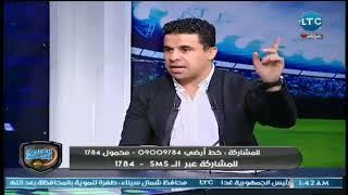 الغندور والجمهور | لقاء ساخن مع اسلام صادق الناقد الرياضى واستعدادات القمة 24-4-2018