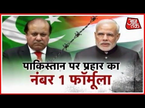 Khabardar: India's Action Plan For Pakistan's Treacheries