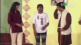 Sakhawat Naz, Naseem Vicky and Sardar Kamal New Pakistani Stage Drama Full Comedy Clip