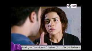 """مشهد كوميدى رائع من مسلسل دلع بنات ... رد فعل محمد إمام بعد خروج خطيبته """"مى عز الدين من السجن"""""""