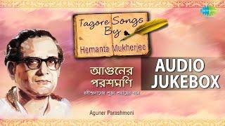 Best of Hemanta Mukherjee - Volume 2 | Tagore Songs | Audio Jukebox