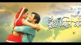Chuye Dile Mon   Bangla Movie Full Song   Tahsan Khan ft  Shakila   Shihab Shaheen  Shuvoo   Mamo