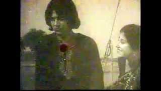 Bangla old Movie Song- amar buker (female voice)