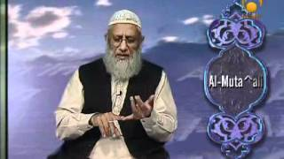 Al-Walee & Al-Muta^ali