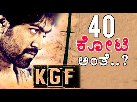 Yash: Rs.40 Crore Budget For KGF...! | Filmibeat kannada