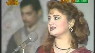 Oba dey wree naa-----------Mahjabeen Qazalbash.