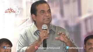 Brahmanandam Comedy Speech @ Loukyam Platinum Disc Function