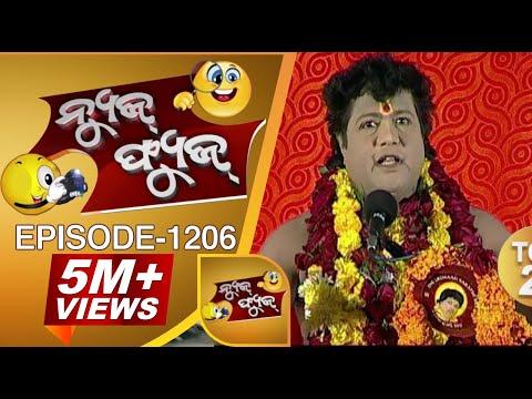 Xxx Mp4 News Fuse 17 April 2017 Sarathi Baba Fuse 3gp Sex
