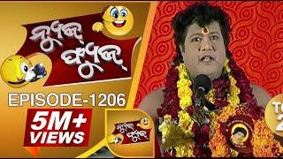 News Fuse 17 April 2017 | Sarathi Baba Fuse