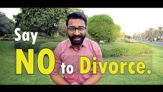 ഡിവോഴ്സ് തടയാൻ ചില മാർഗങ്ങൾ   ztalks 40th episode   Malayalam  
