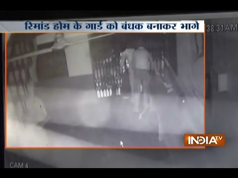 Video: Six Juvenile Inmates Escape after Tying Guard with Ropes in Rewa