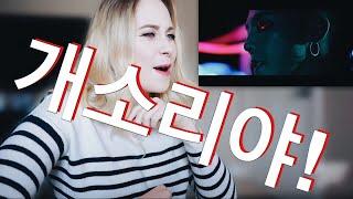 G-Dragon - Bullshit (개소리) M/V Reaction