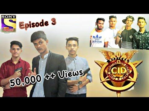 Xxx Mp4 দেশী CID নোয়াখাইল্লা চোর Bangla Funny Video Bengali Capsul Sadman Polok 3gp Sex