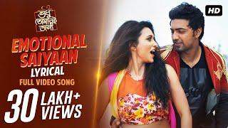 Emotional Saiyaan | বাংলা Lyrical Video | শুধু তোমারি জন্য | Dev | Mimi | 2015